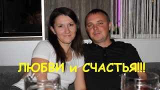 6 лет со дня свадьбы, семья Устиновых
