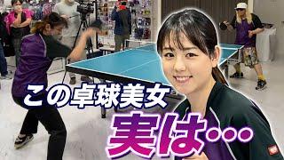 【卓球】張本智和選手への道 〜卓球美女と鬼特訓編〜