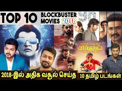 அதிக வசூல் செய்த டாப்- 10 திரைப்படம் 2018,Top 10 Tamil Movies Of 2018 Based On Box Office Collection