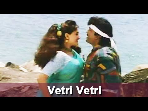 Vetri Vetri | Ilaiyaraja | Janaki - Hits | Kattumarakaran | Tamil Romantic Song