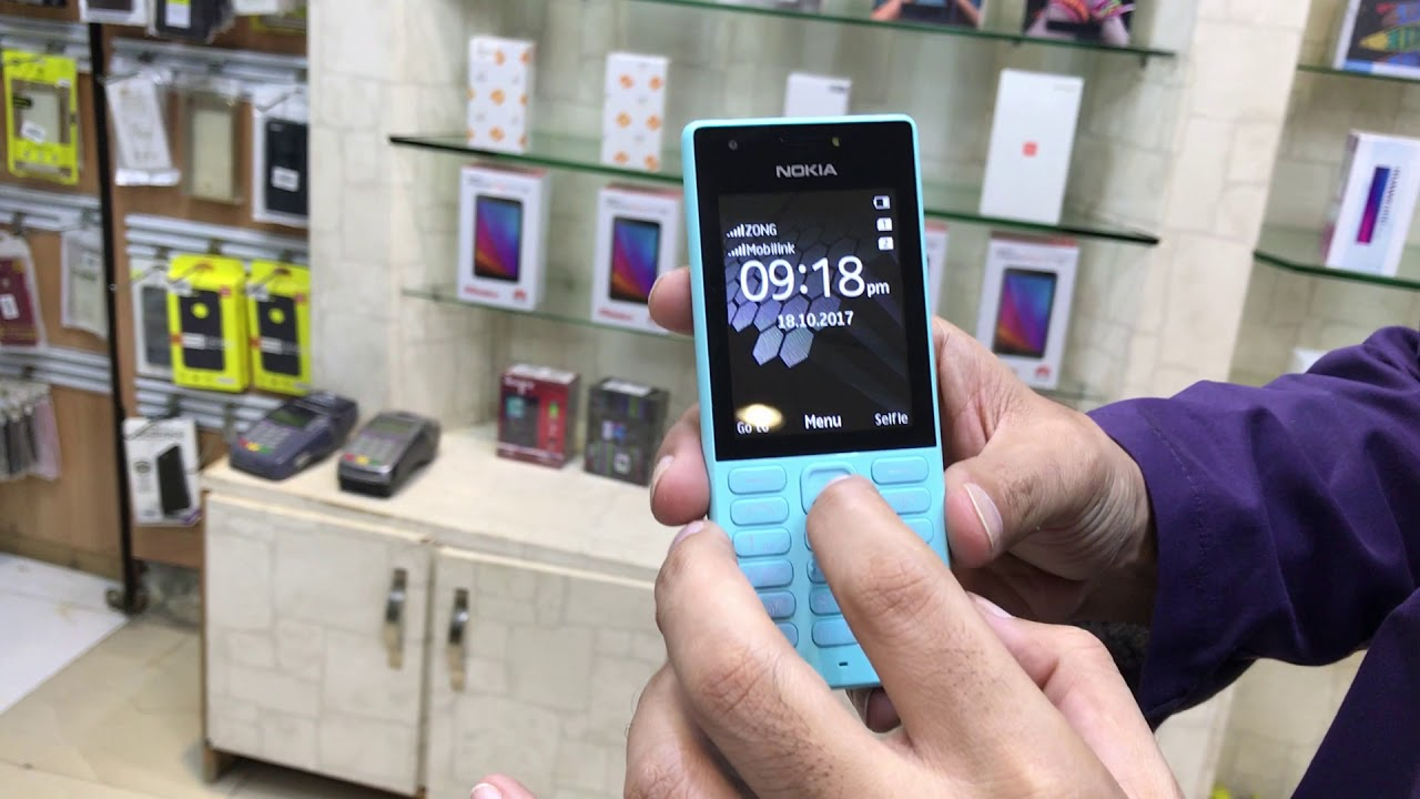 Nokia 216 Price in Pakistan, Detail Specs - Hamariweb