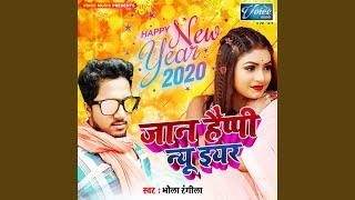 Jaan Happy New Year