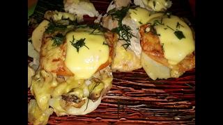 Мясо по-французски из куриного филе с грибами. Быстро и вкусно!