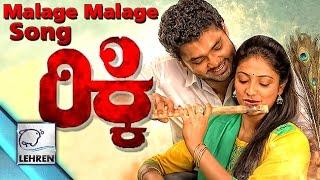 "Ricky   ""Malage Malage"" Full Song   Rakshit Shetty, Haripriya   Review   Lehren Kannada"