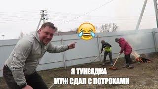 видео Уборка участка после зимы