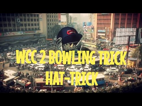 WCC2 Trick   Bowling Trick   Quick Wickets Hack  
