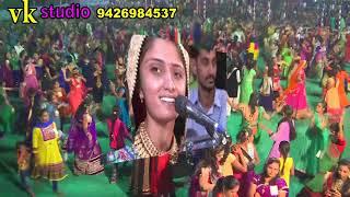 Ma Tara Ashirvad Mane Bahu Fadya Che || Geeta Rabari || Navratri Lalpur Jamnagar