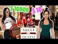 10$ vs $10000 OUTFIT TO THE GUCCI STORE - I WAS CHASED OUT! | Mar