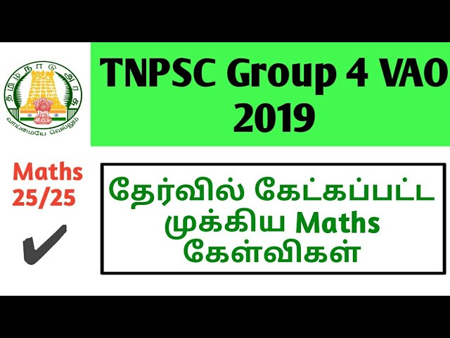 tnpsc vao maths shortucts