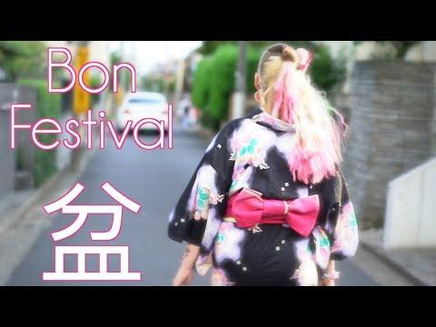 What's a Japanese Summer Festival Like?