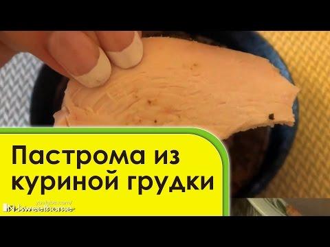 Мультиварка REDMOND RMC-M90: купить недорого в Москве