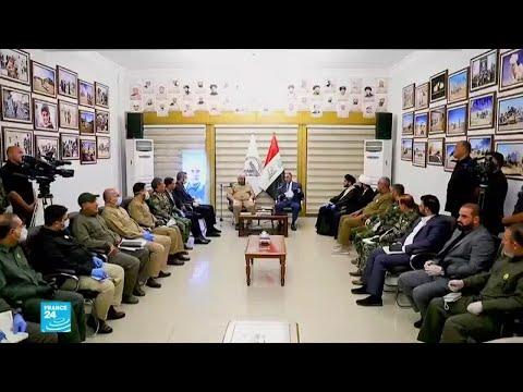 -رئيس الحكومة مصطفى الكاظمي يؤكد استمرار العراق بمحاربة -تنظيم الدولة الإسلامية