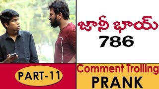 Comment Trolling Prank #11 in Telugu  | Pranks in Hyderabad 2019 | FunPataka