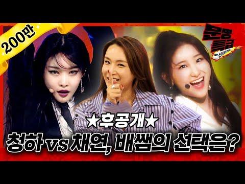 [단독/후공개] 배윤정 쌤이 고른 아이돌 춤신은 누구?