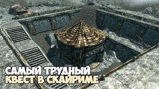 Skyrim ИСПЫТАНИЕ КАГРУМЕЗА (ЛЕГЕНДАРНЫЙ ЛУК В НАГРАДУ)