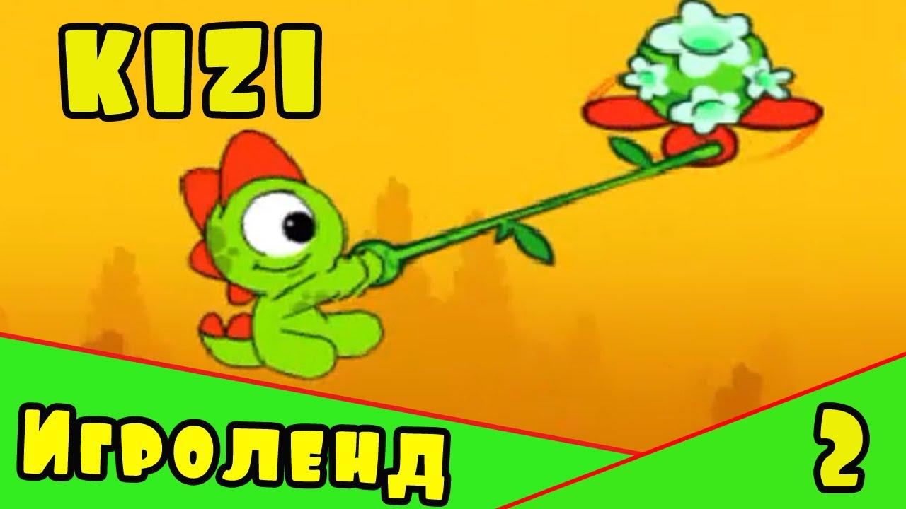 Kizi 2