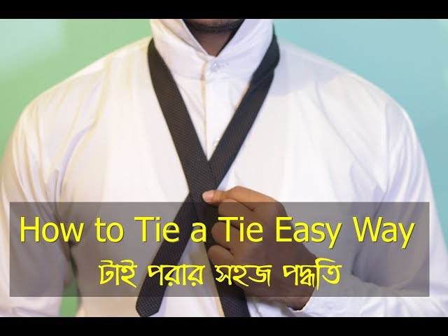 How to tie a tie - Quick and Easy (2-Method)( ??? ????? ??? ?????? )
