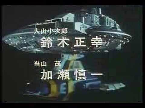 Space Cop Gaban