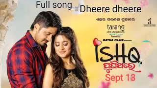 Jemiti mausumi megha ane dheere dheere ISHQ punithare full song ## superstar Arindam and ELINA