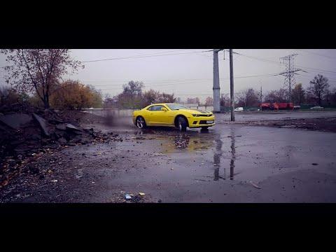 Бородатая езда. Chevrolet Camaro SS