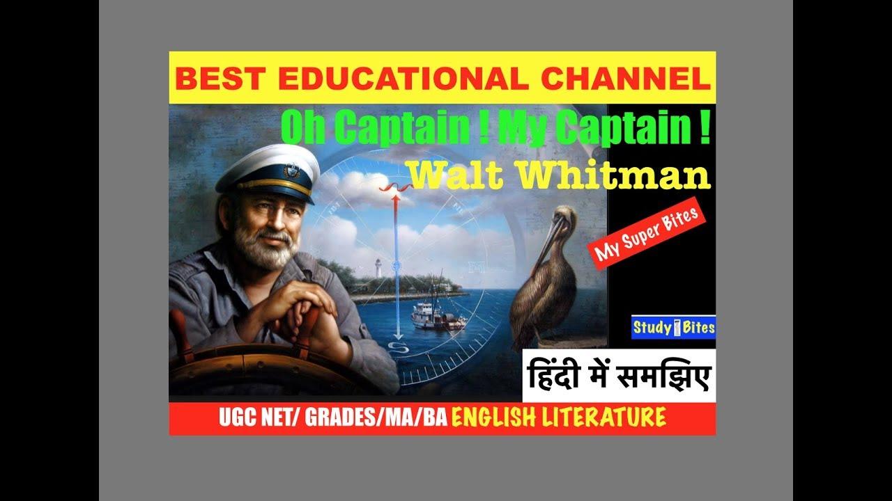 1986b7b45009b0 Oh Captain! My Captain! Walt Whitman, in Hindi, LT Grade, MA, BA ...