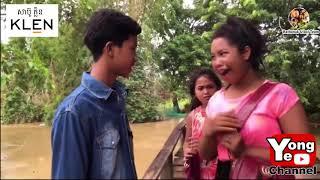 អាណិតពេក ភ្លេច!! ពី សាប៊ូក្លិន, New Comedy from Rathanak Vibol Yong Ye,