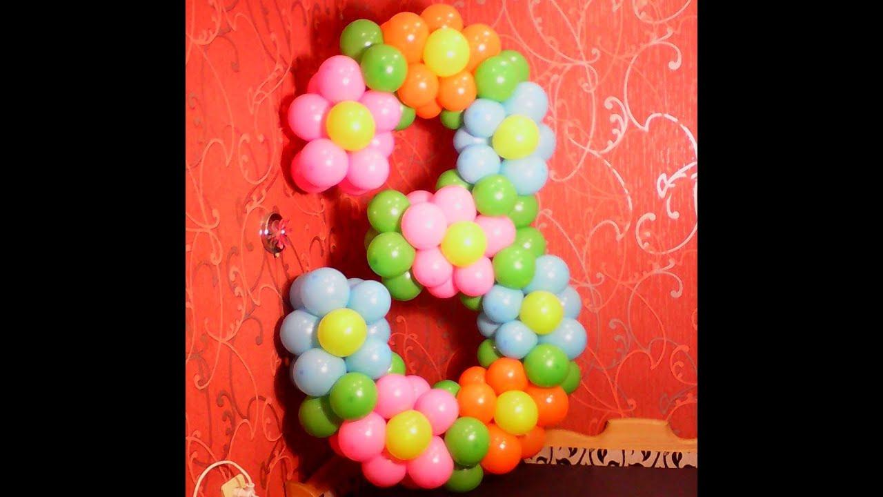 Цифра из шариков 3 своими руками