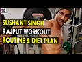 Sushant Singh Rajput Workout Routine Diet Plan Health Sutra Best Health Tips