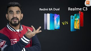 Redmi 8A Dual vs Realme C3: Comparison overview