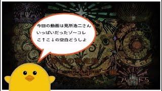 コメントしてちょ SHAREfactory™ https://store.playstation.com/#!/ja-...