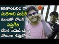 Sapthagiri and Sudigali Sudheer Funny Punch Dialogues || 2017 Telugu Comedy || Bhavani HD Movis