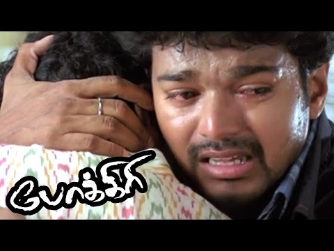 Pokkiri | Pokkiri Tamil Full Movie Scenes | Nassar Is Dead | Vijay's True Face | Pokkiri Mass Scene