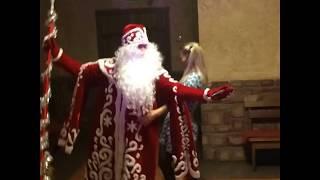 видео Дед мороз и Снегурочка на корпоратив