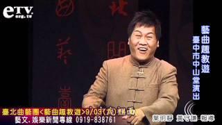 藝曲趣教遊(國文,幹嘛這麼背)--承天寺ya遊-朱德剛.陳慶昇