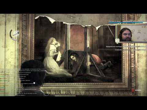 The Evil Within - ZLVG-стрим (31.07.2016)