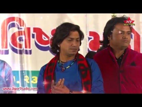 Vikram Thakor And Jagdish Thakor Entry In Live Program   HD