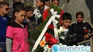 ромската общност в сливен отбеляза световния ден на ромите