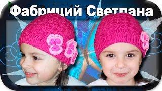 ☆Теплая шапка плетенка, вязание крючком для начинающих, winter hat, warm hat, crochet.