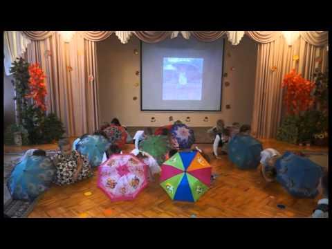 Танец с зонтиками Кап-кап-кап...