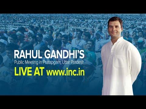 Rahul Gandhi Addressing a Public Rally in Pratapgarh, Uttar Pradesh | March 22, 2014