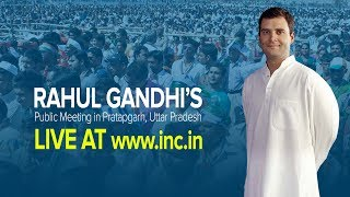 Rahul Gandhi Addressing a Public Rally in Pratapgarh, Uttar Pradesh | March 22, 2014