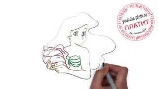 Смотреть русалочка  Как легко нарисовать русалочку(СМОТРЕТЬ РУСАЛОЧКА ОНЛАЙН. Как правильно нарисовать русалочку Ариэль карандашом онлайн поэтапно. http://youtu.be..., 2014-10-08T04:14:22.000Z)