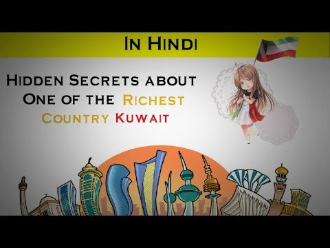 Kuwait ke bare me kuch mazedar bate. Kuwait facts in hindi.