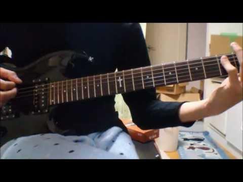 Gargoyle Gordian Knot Guitar Cover