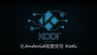 Kodi Best Build 17.6