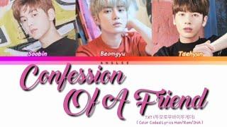 "TXT ( 투모로우바이투게더 )-""Confession of a friend"" (cover) [color coded lyrics Han/Rom/INA] SUB INDO"