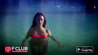 Секс клуб