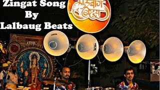 Download Hindi Video Songs - Lalbaug Beats-Zingat Song At Vikhrolichi Durgamata