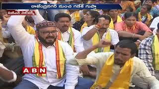 Telangana 2018   T-TDP Releases List of 12 Candidates for Telangana Polls   ABN Telugu