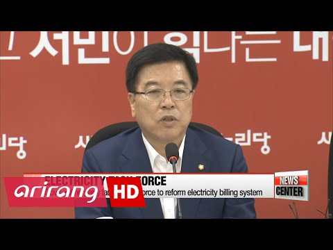 Gov't, ruling party launch task force to reform electricity billing system